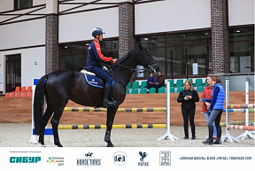 «Horsetimes Equestrian School» Tobolsk 2019: training camp for the leading athlete and advanced training for the head coach of Horse club «Pegasus»